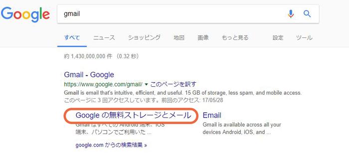 get_gmail-02.jpg