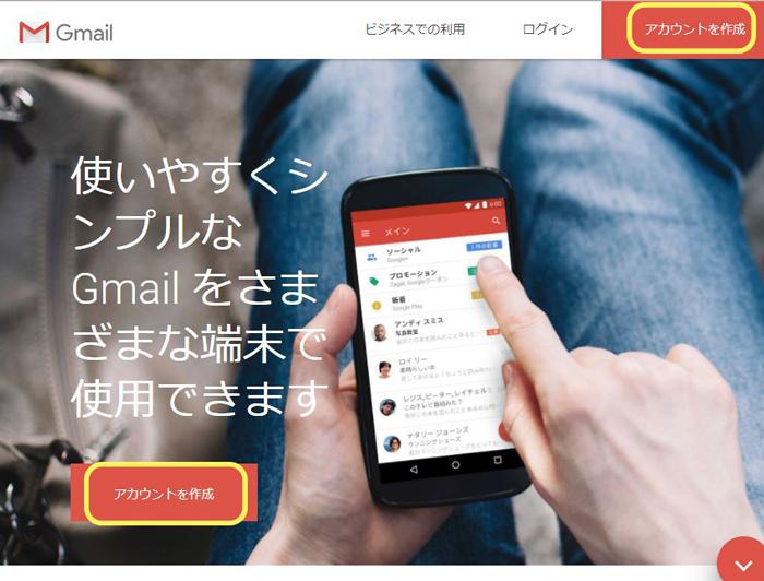 get_gmail-03.jpg