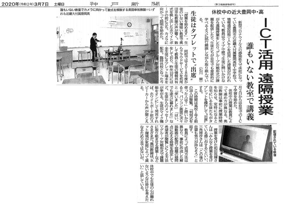 https://www.kindai-toyooka.ed.jp/info/02d9ffd9ec48d9b0a2efe1e78636e777912d3ff0.jpg