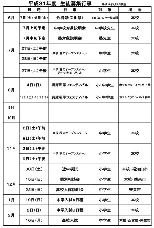 https://www.kindai-toyooka.ed.jp/info/8f5a9e5b451c67552534e8112e0da8c948644b3f.png