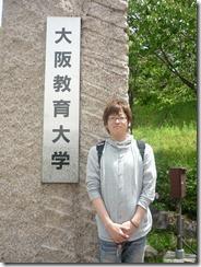 卒業生ー河野写真 (3)