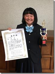 PIARAピアノコンクール関西A地区大会 突破!全国大会へ!!