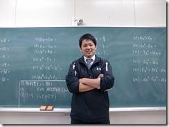 山下 浩基さん ( 期卒業生)