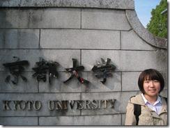 2012山村高代さん