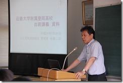 7月26日 豊岡病院 高校生夏季出前講座