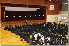 平成25年度 高校入試 (1)