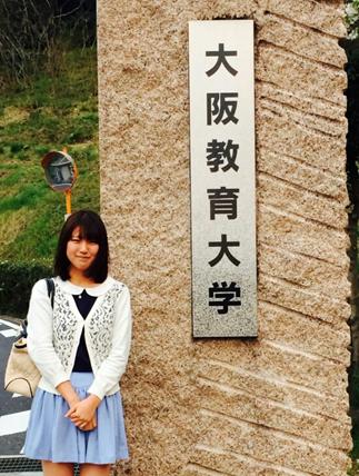小林 美菜 さん