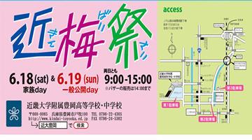 kinbaisai_thumb.jpg