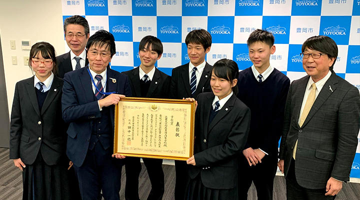 第7回高校生ビジネスプラングランプリ