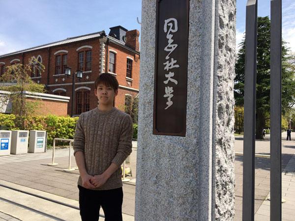 sakata_29kou.jpg