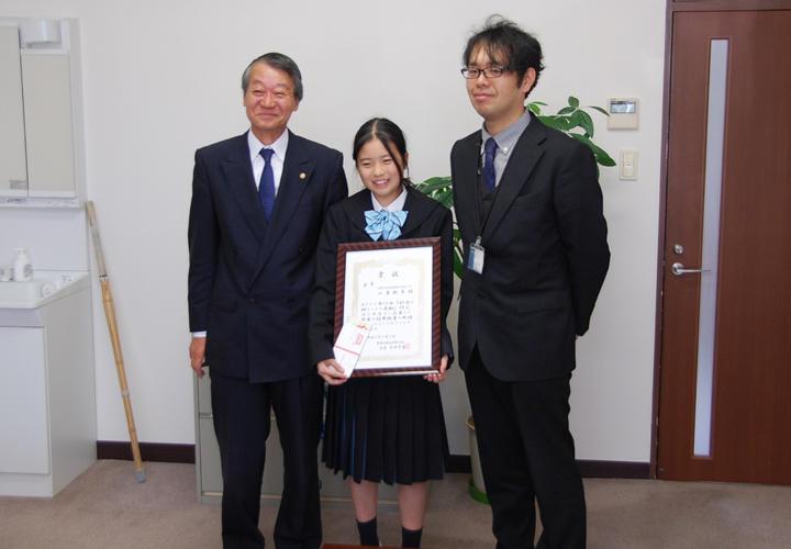 社会を明るくする運動」作文コンテスト 金賞 中2 山畠さん