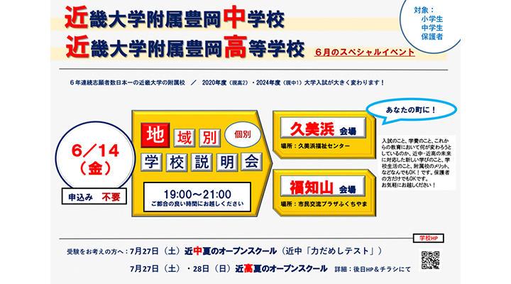 news_july720.jpg