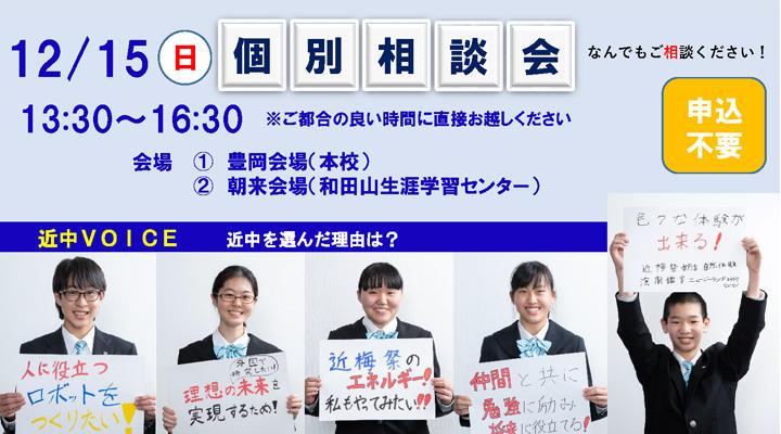 soudankai_kiji.jpg