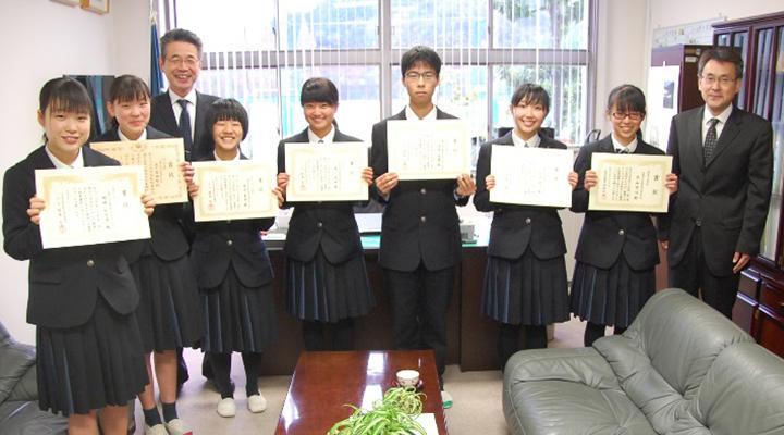 祝 中学生・高校生の「税についての作文」で豊岡税務署長賞 他 を受賞!!