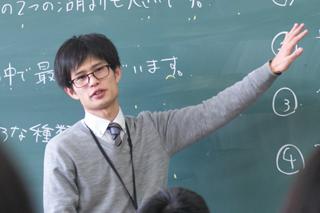倉田 祐也