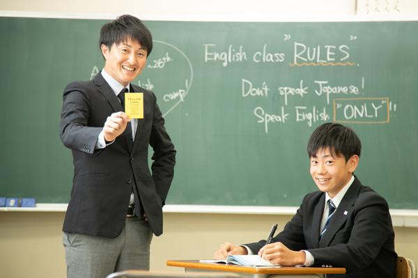 日本語禁止