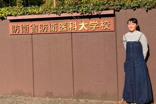 飯田佳子さん