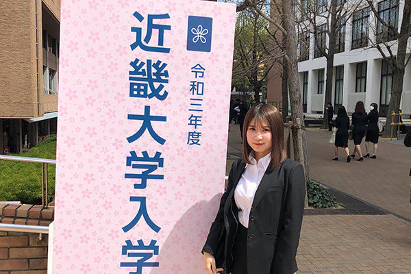 瀬戸麻稚 近畿大学 総合社会学部