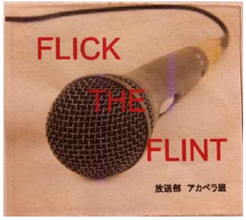 FLICK THE FLINT