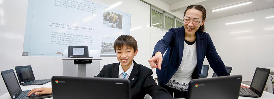 近中国語Chromebookを使用
